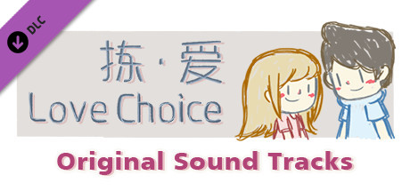 """LoveChoice Original Sound Track 2"""
